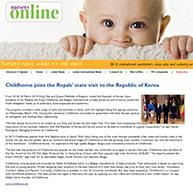 Nursery Online